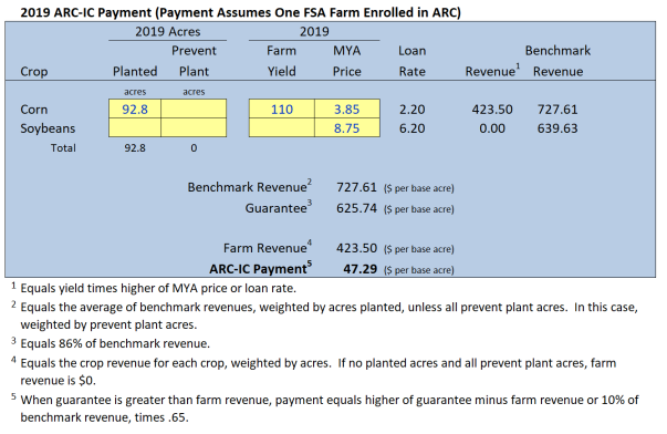 arc ic single payment.PNG